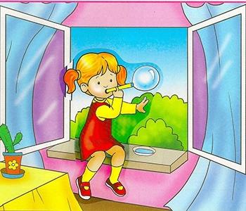 Безопасные окна для детей