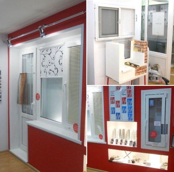 Купить окна в Купить окна ПВХ в г.Балашиха