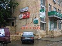 Купить окна ПВХ в г.Балашиха