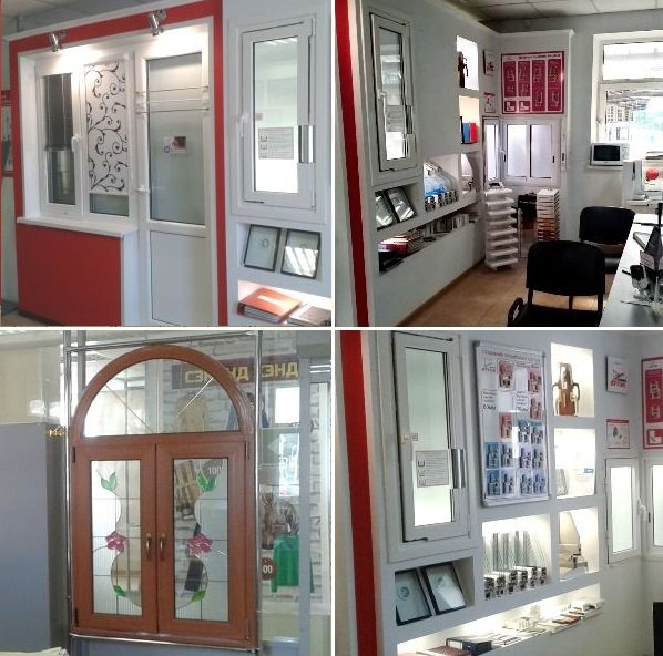 Купить окна в Купить окна ПВХ в г.Бронницы