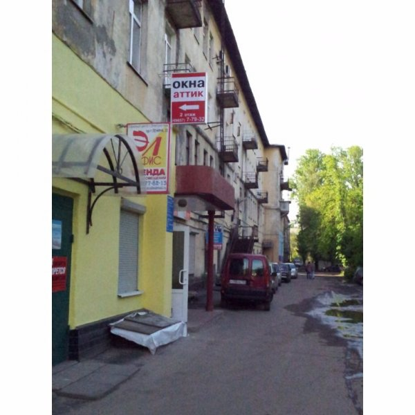 Купить окна в Купить окна ПВХ в г.Электросталь