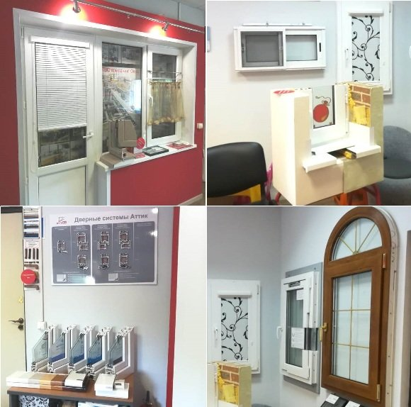 Купить окна в Купить окна ПВХ в г.Электроугли