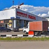 Купить окна в Купить пластиковые окна в г. Киржач, Владимирская обл.