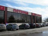 Купить окна ПВХ в г.Климовск