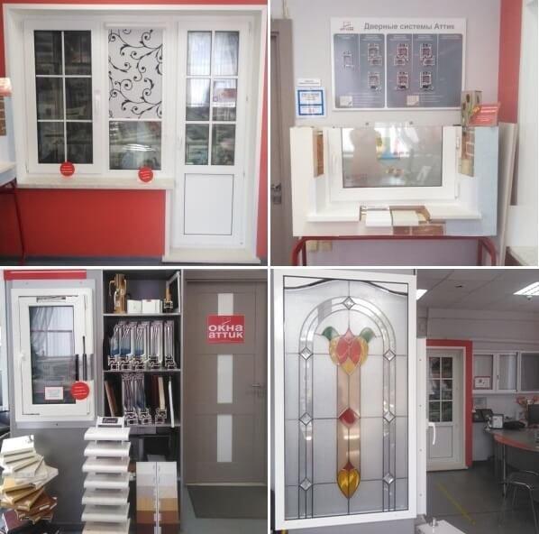 Купить окна в Купить окна ПВХ в г.Коломна