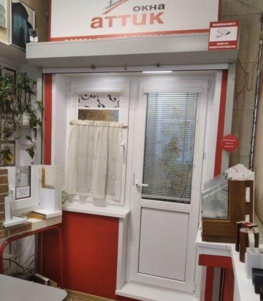 Купить окна в Купить окна ПВХ в Москве, м.Кузьминки