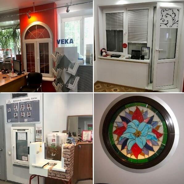 Купить окна в Купить окна ПВХ в г.Мытищи