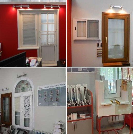 Купить окна в Купить окна ПВХ в г.Ногинск