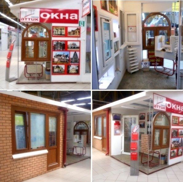 Купить окна в Купить окна ПВХ в г.Павловский Посад
