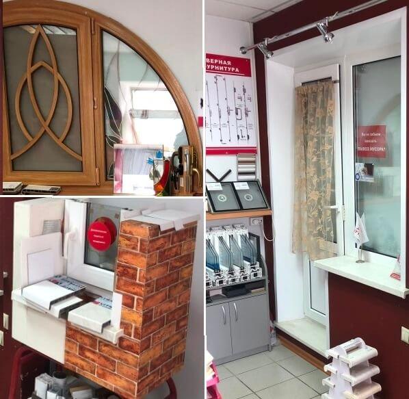 Купить окна в Купить окна ПВХ в г.Реутов