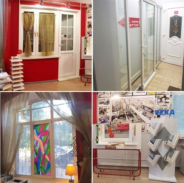 Купить окна ПВХ в г.Жуковский